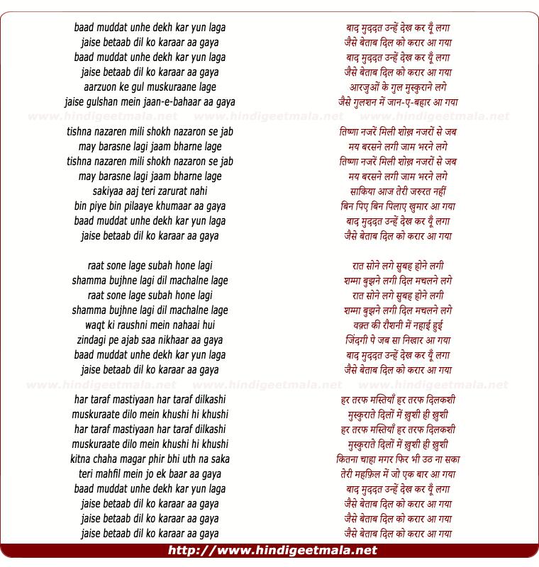 lyrics of song Baad Muddat Unhe Dekh Kar