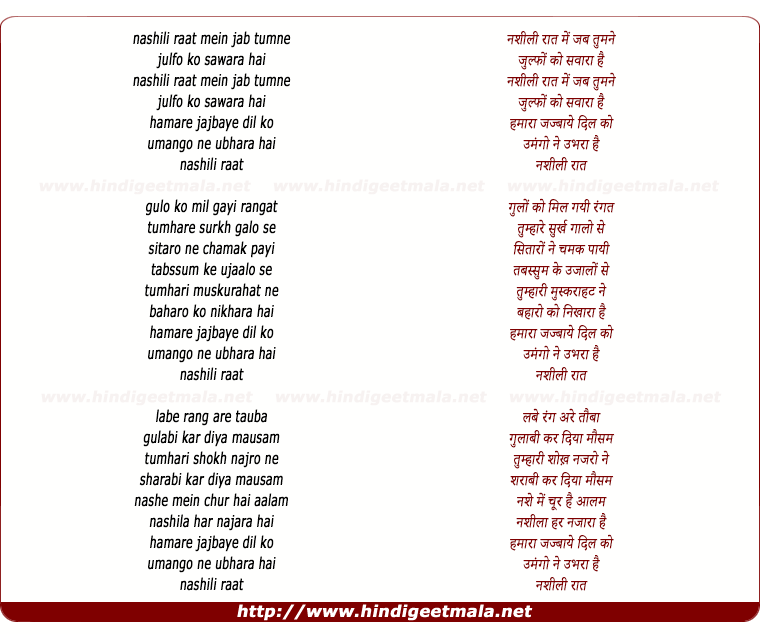 lyrics of song Nashili Raat Me