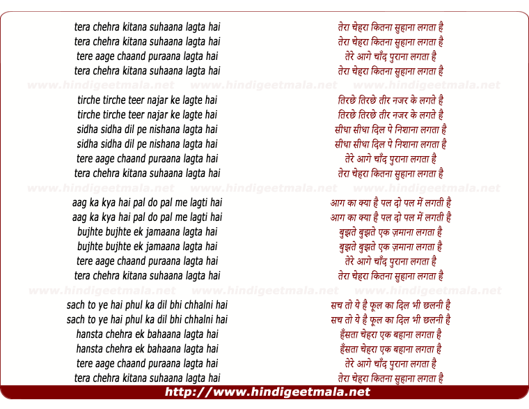 lyrics of song Tera Chehraa