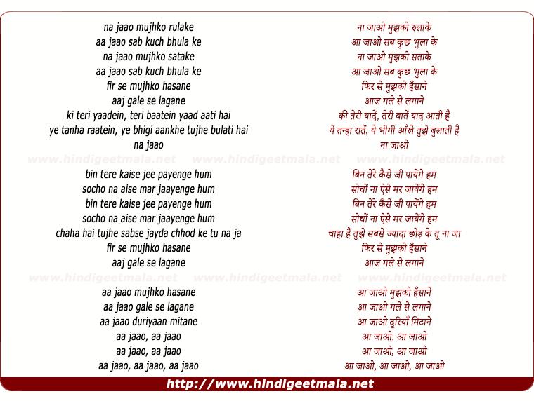 lyrics of song Naa Jao Mujhko Rulake
