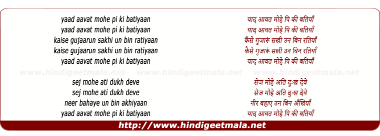 lyrics of song Maal Kuusa