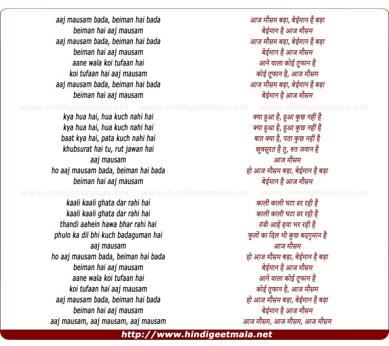lyrics of song Aaj Mausam Bada Beimaan Hai