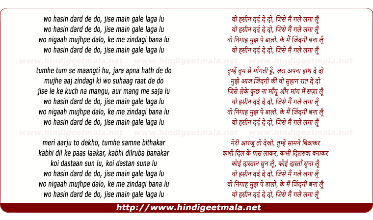 lyrics of song Wo Haseen Dard De Do