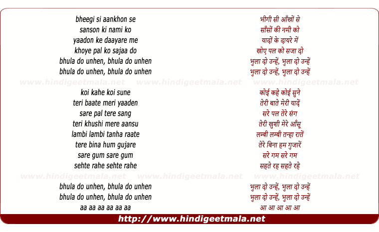 lyrics of song Bhula Do Unhe