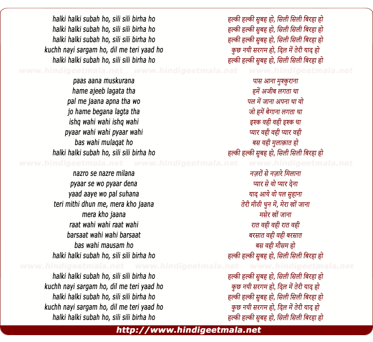 lyrics of song Halki Halki Subha Ho