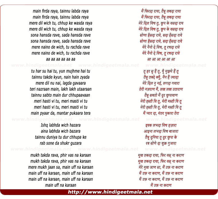 lyrics of song Mujh Mai Hai Tu