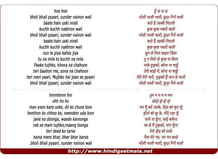 lyrics of song Bholi Bhali Pyari