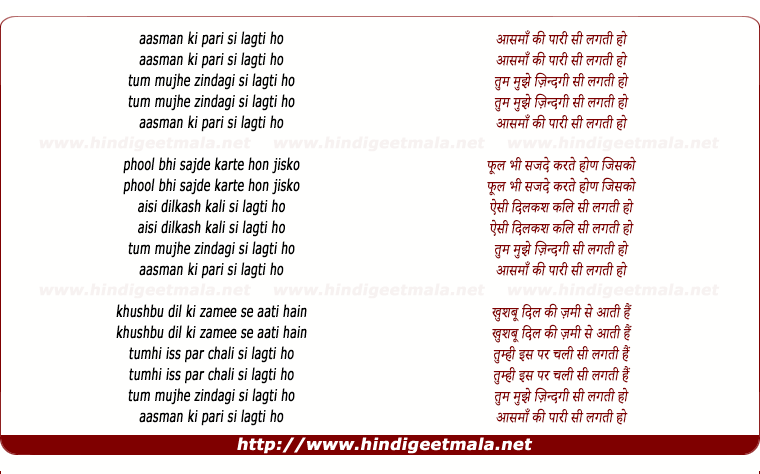 lyrics of song Aasman Ki Pari