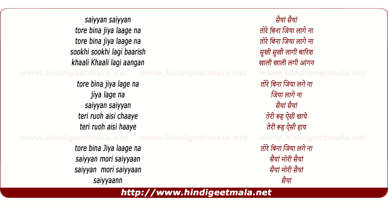 lyrics of song Saiyya Saiyya