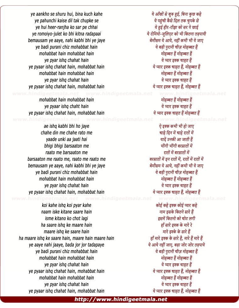 lyrics of song Mohabbat Hai