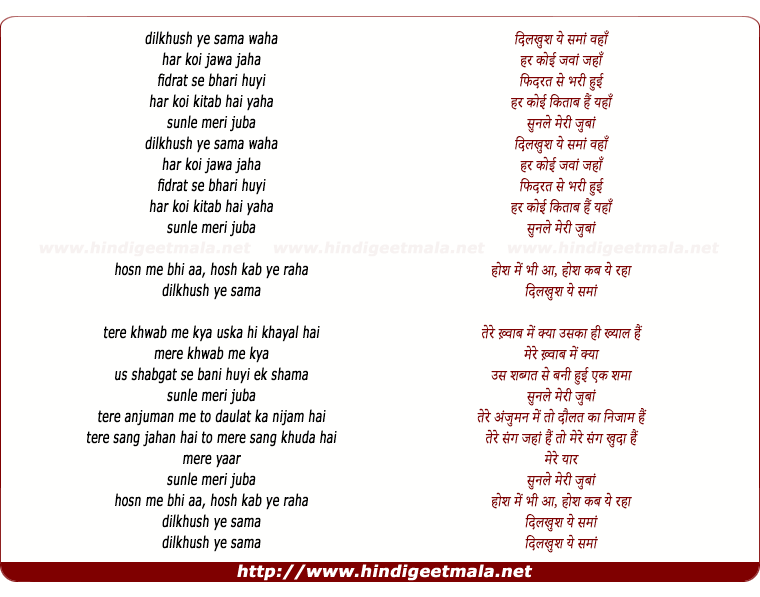 lyrics of song Dil Khush