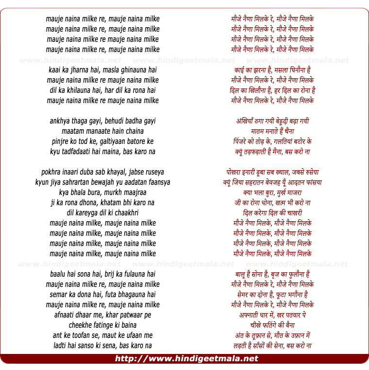 lyrics of song Mauje Naina