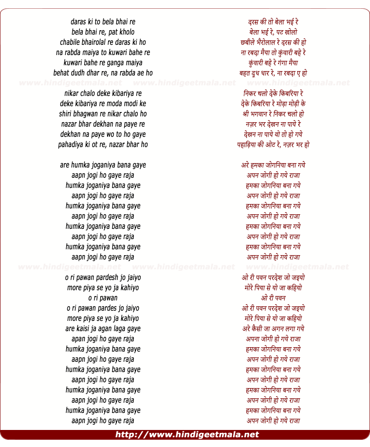 lyrics of song Lamh Tera