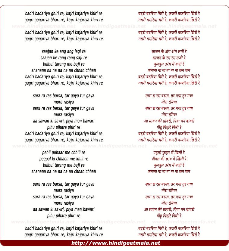 lyrics of song Badri Badariya