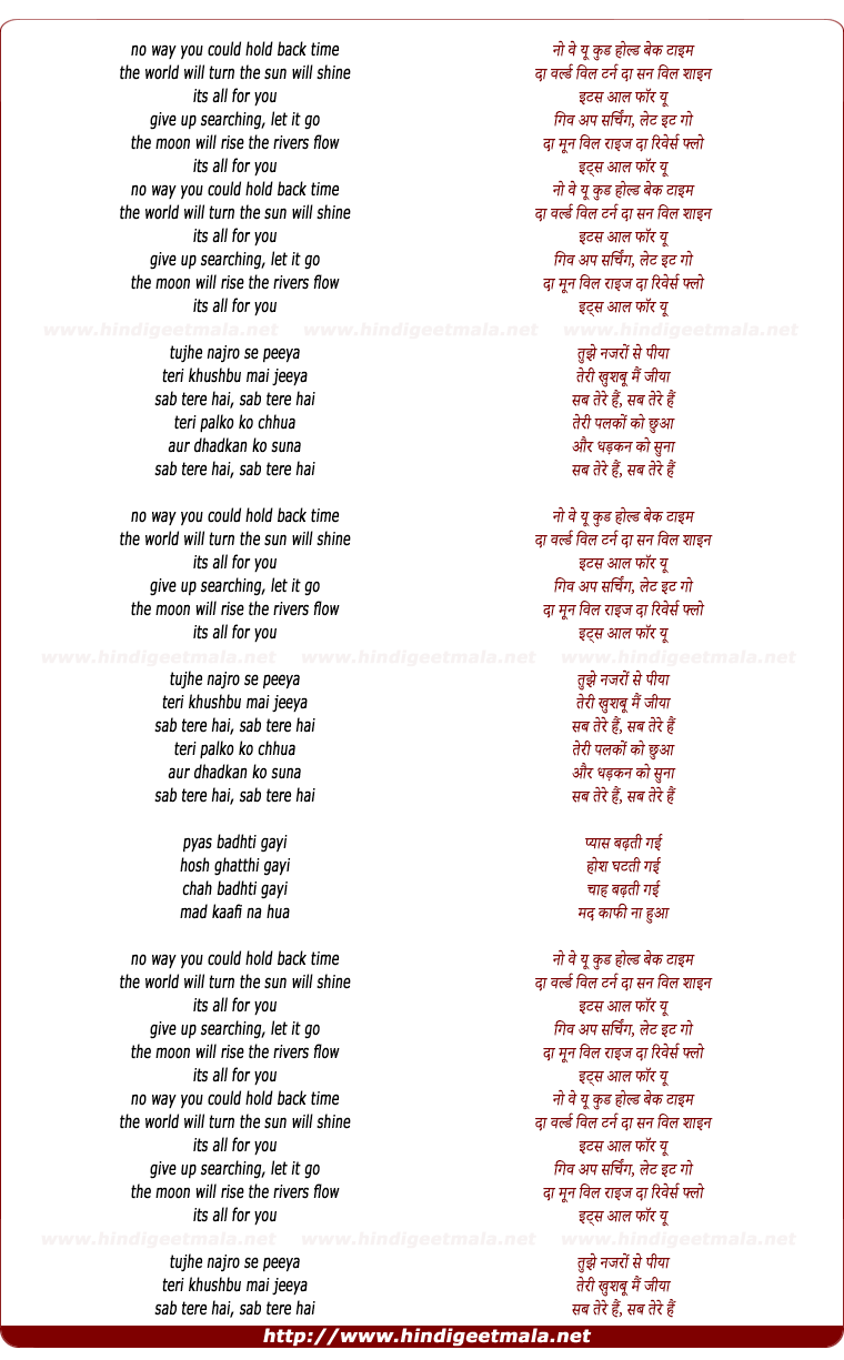lyrics of song Longing