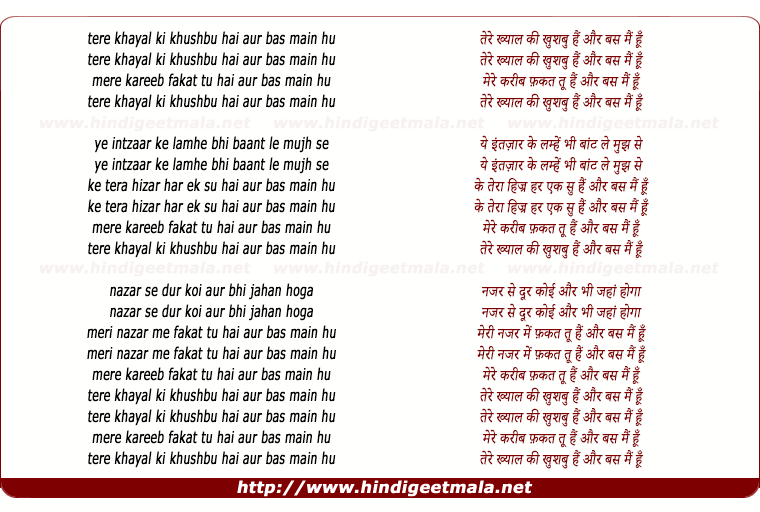 lyrics of song Tere Khayal Ki Khushbu Hai