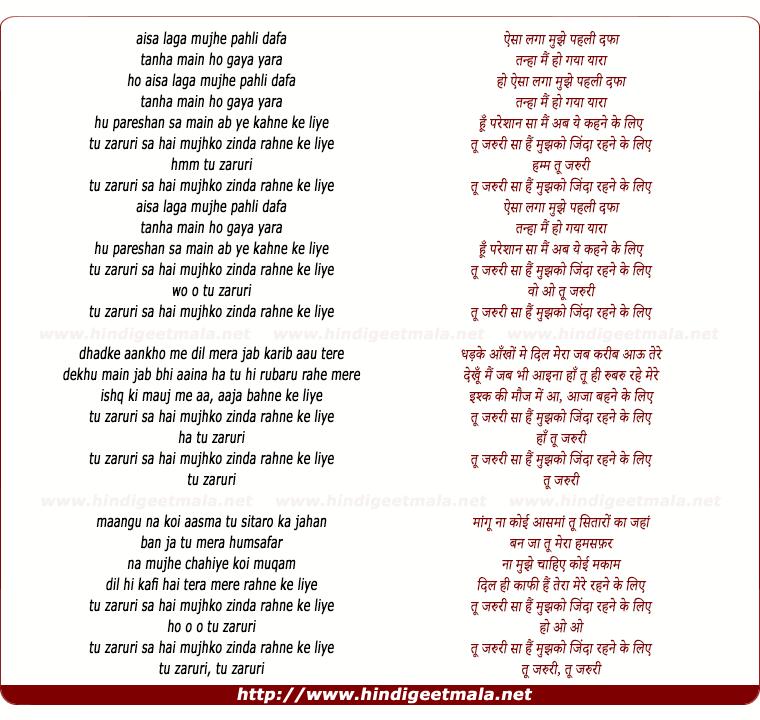 Tu Mera Hai Sanam Song Download: Tu Hi Hai Zid