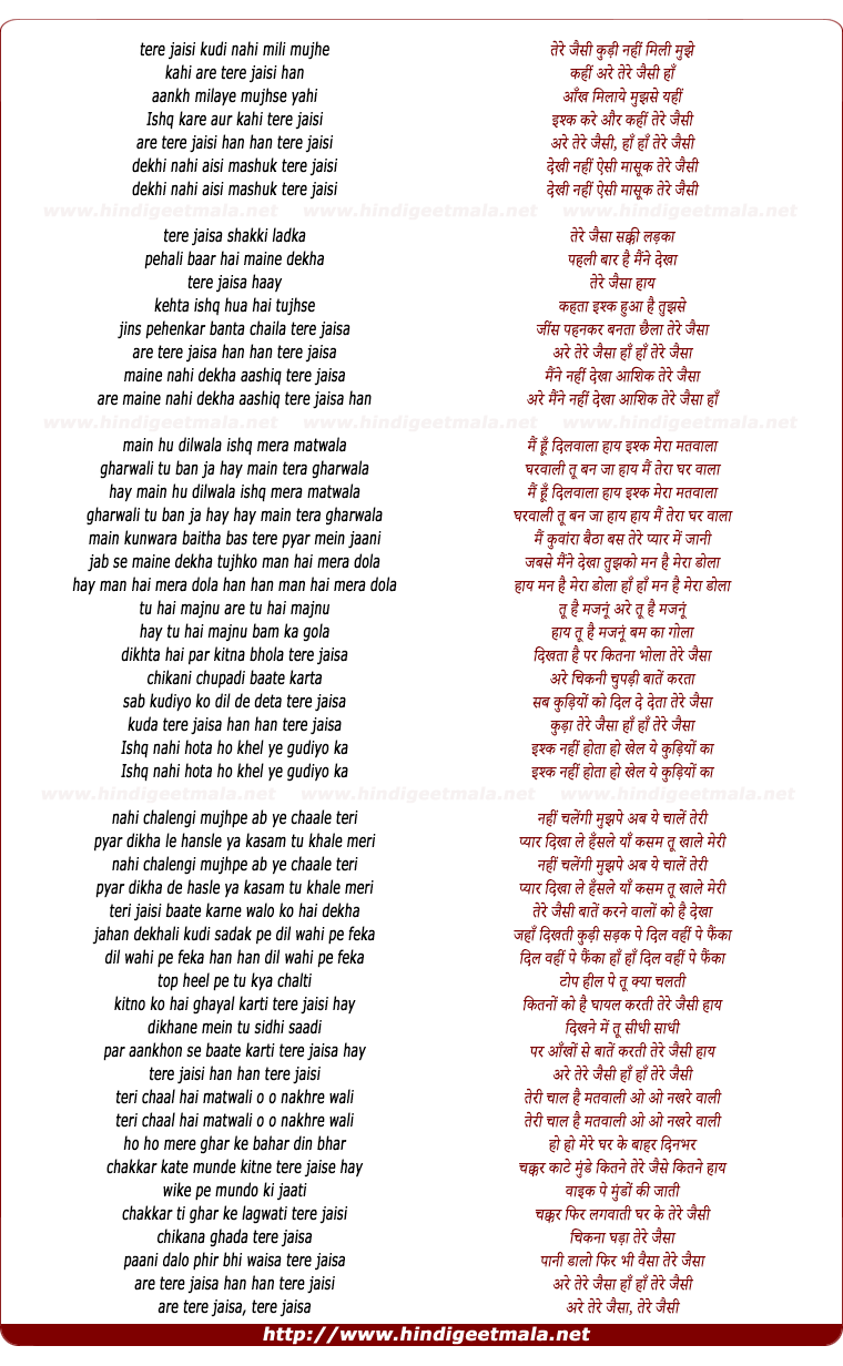 lyrics of song Tere Jaisi Kudi