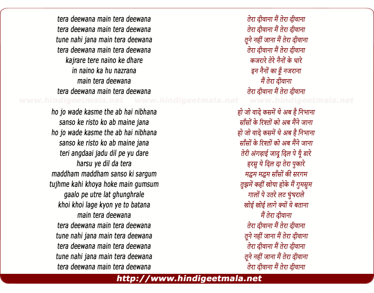 lyrics of song Tera Deewana