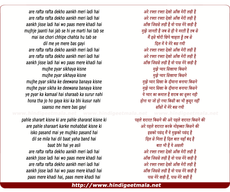 lyrics of song Rafta Rafta Dekho
