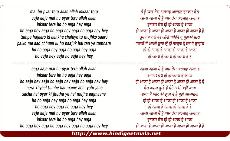 lyrics of song Aaja Aaja Mai Hu