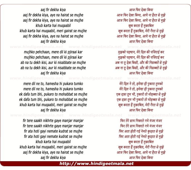 lyrics of song Aaj Phir Dekha Kiya