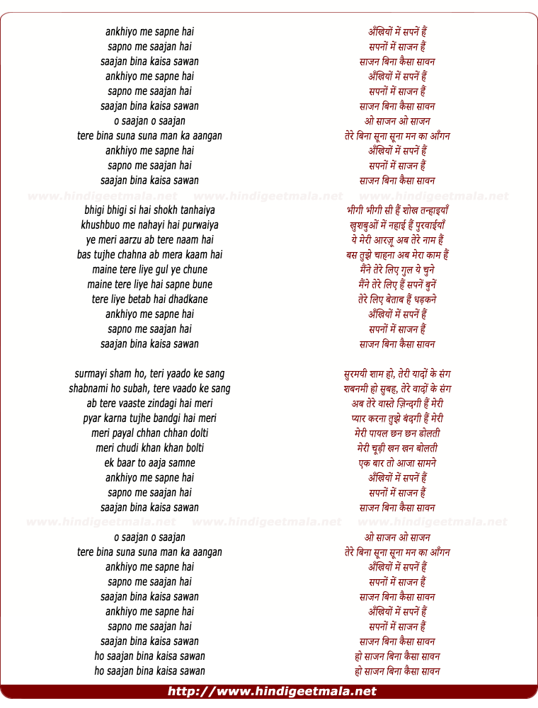 lyrics of song Ankhiyo Me