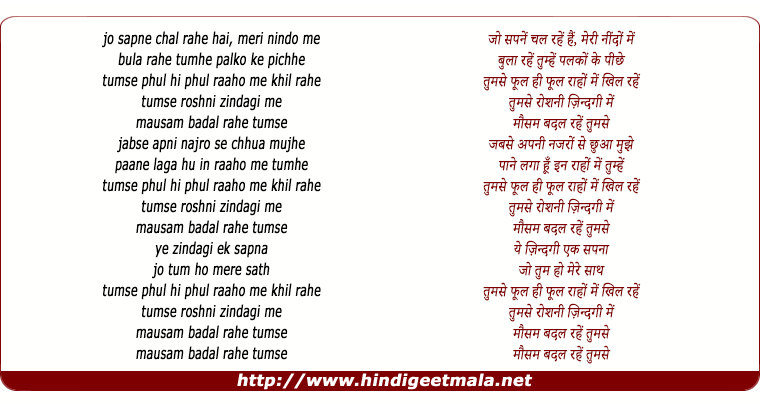 lyrics of song Tumse