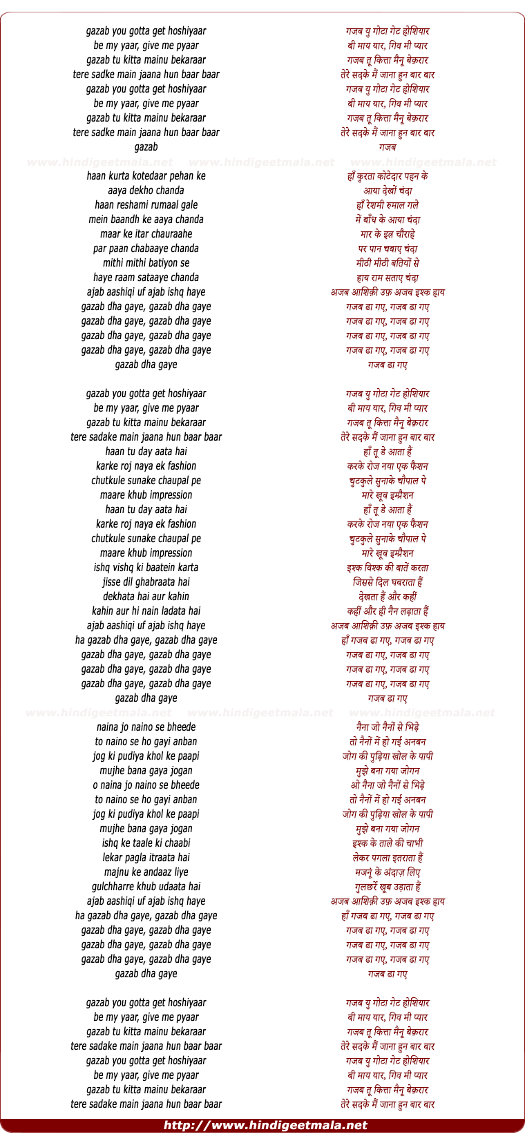 lyrics of song Gazab