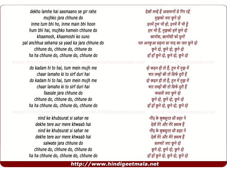 lyrics of song Chhoone Do
