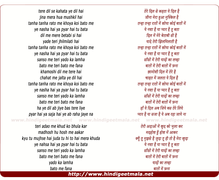 lyrics of song Bandish