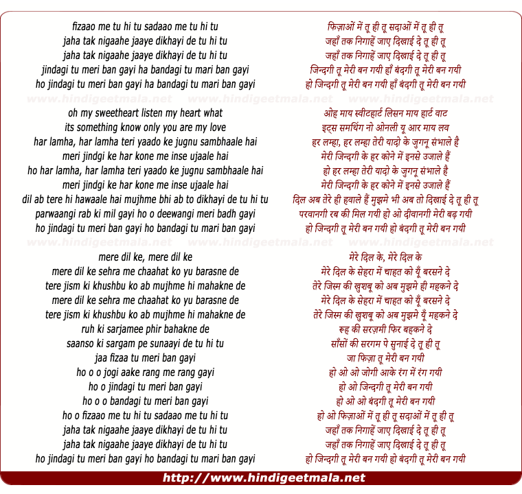 lyrics of song Bandgi Tu Meri