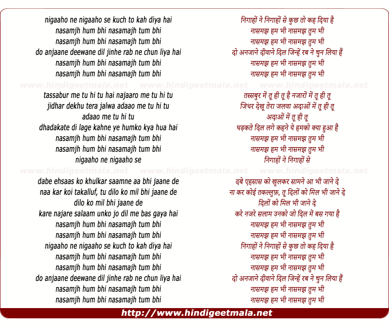 lyrics of song Nasamajh Tum