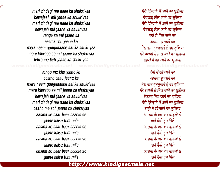 lyrics of song Shukriyaa