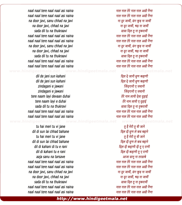 lyrics of song Naal Naal