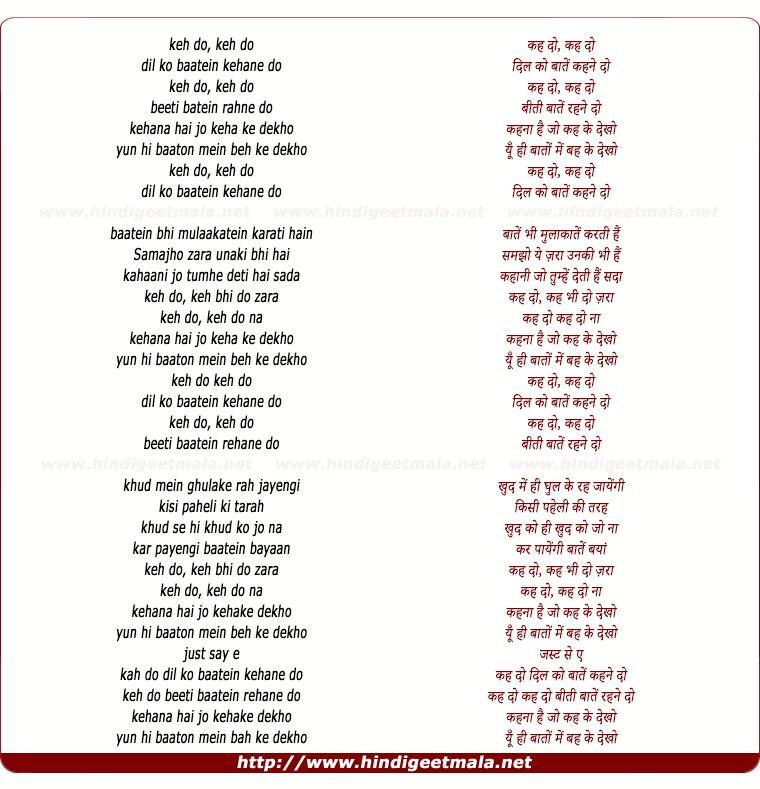 lyrics of song Keh Do Dil Ko Bate