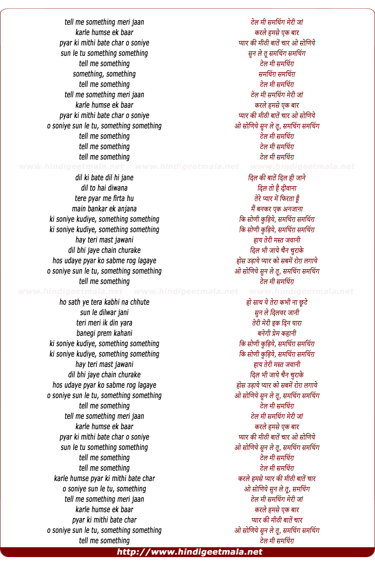 lyrics of song Tell Me Something Meri Jaan