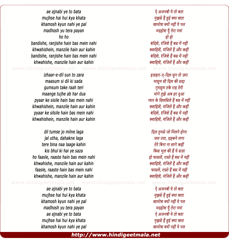 lyrics of song Bandishe