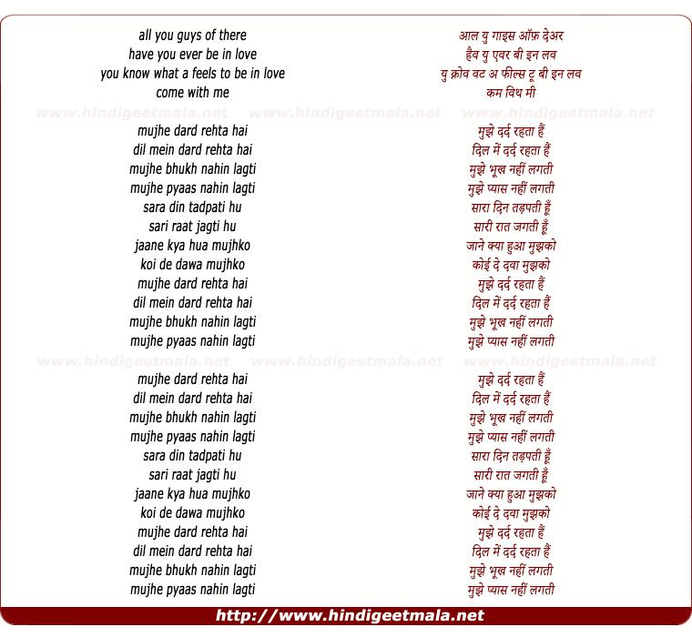 lyrics of song Mujhe Dard Rahta Hai