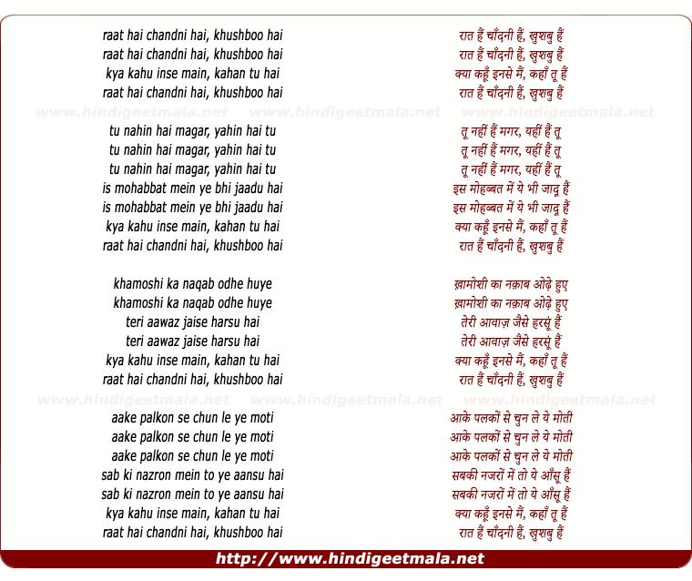 lyrics of song Raat Hai