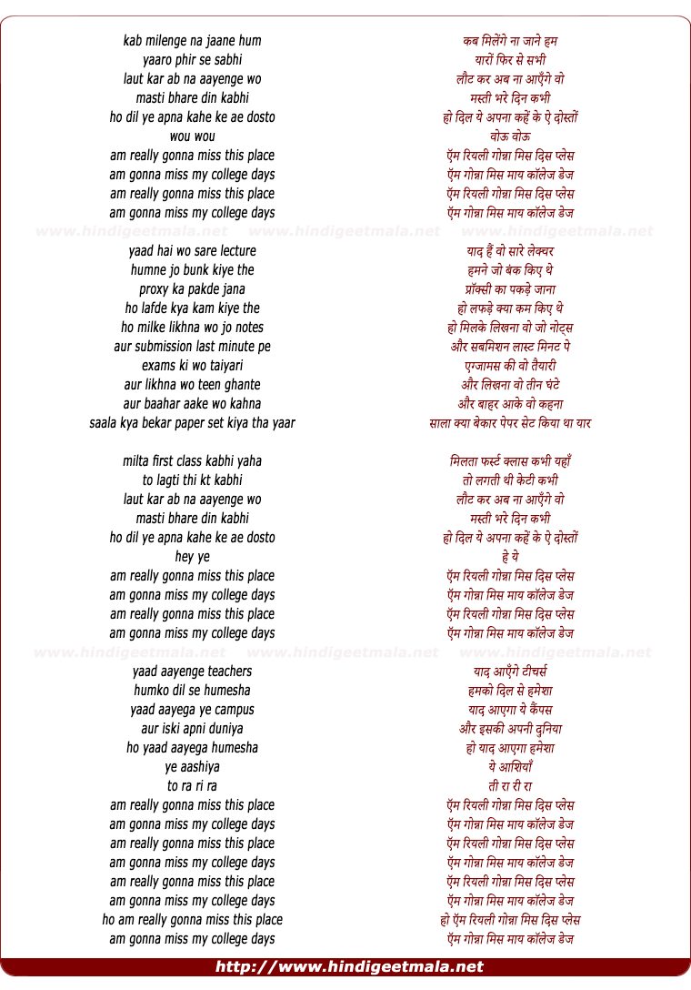 lyrics of song Alvidaa