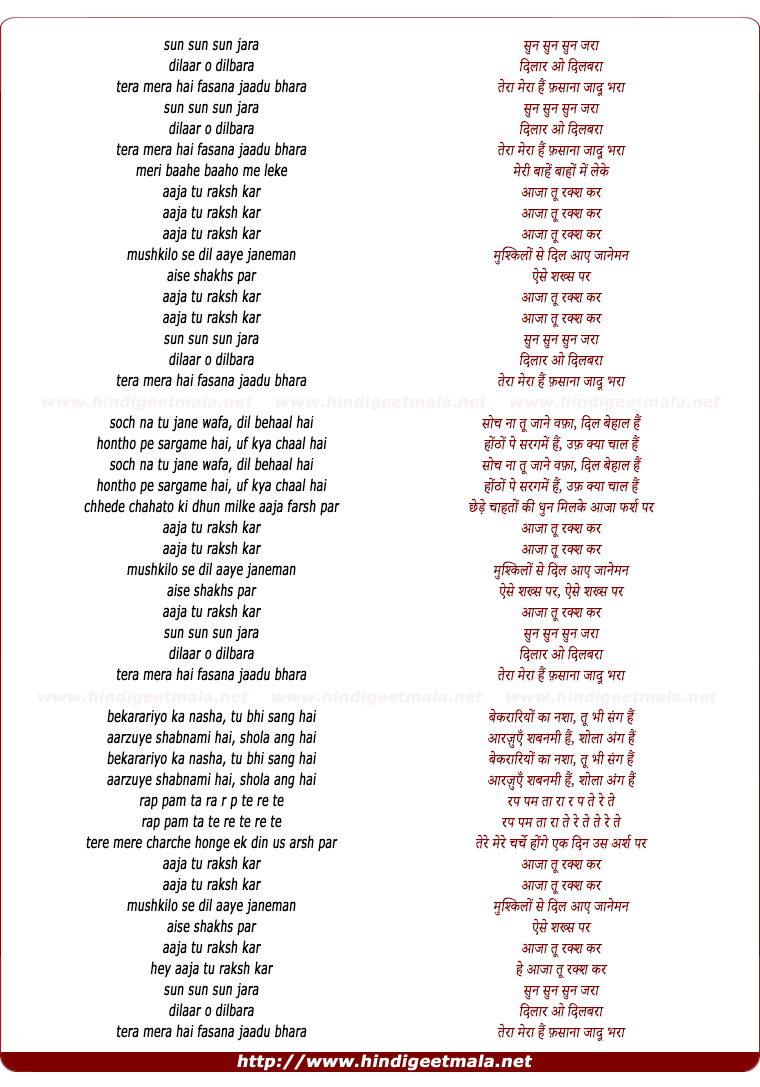 lyrics of song Sun Zara (Rock N' Roll)