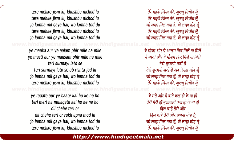 lyrics of song Tere Mehke Jism