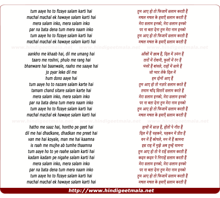 lyrics of song Tum Aaye To Fiza Ye