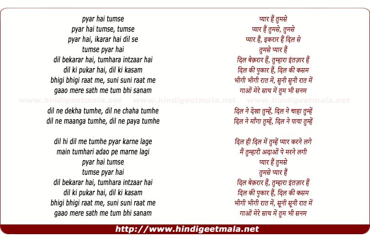 lyrics of song Pyar Hai
