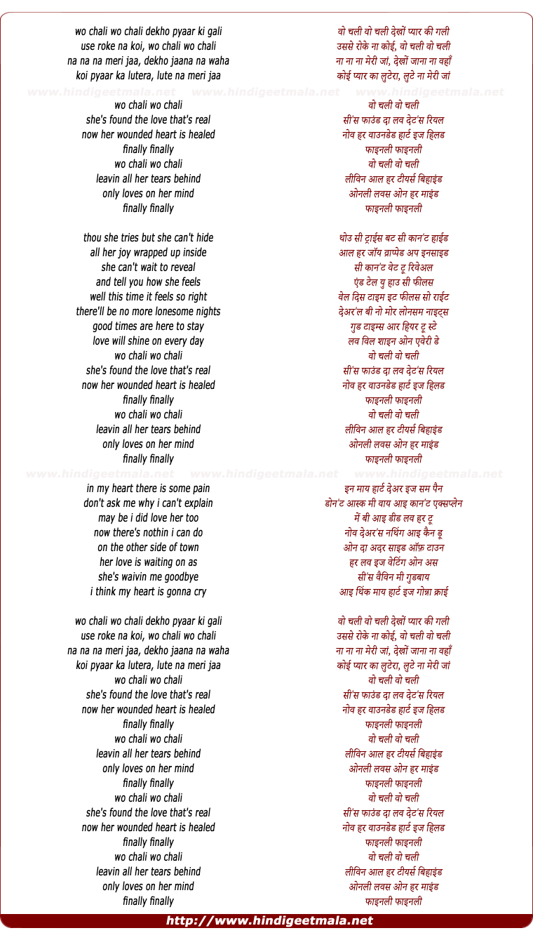 lyrics of song Woh Chali Woh Chali