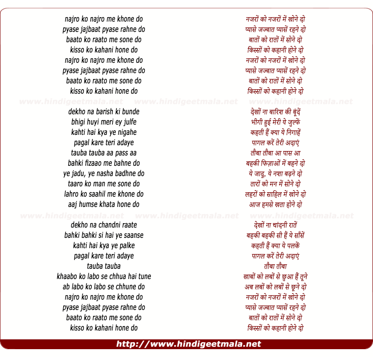 lyrics of song Nazro Ko Nazro Me