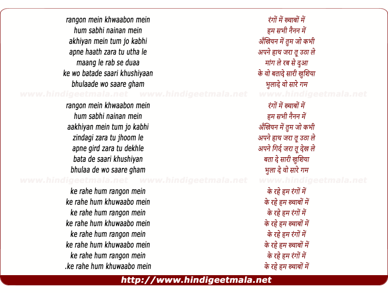lyrics of song Zindagi Jara Tu Jhum Le