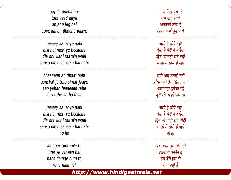 lyrics of song Yakeen