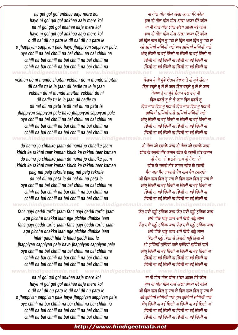 lyrics of song Chilli Na